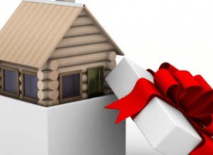 Подарок в виде недвижимости