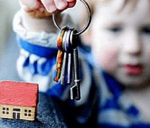 Ребенку - недвижимость в подарок