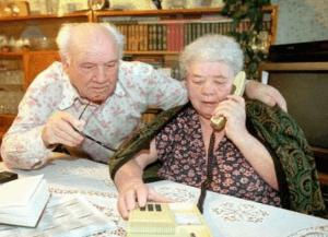 Пенсионеры в муниципальной квартире