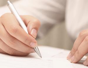 Заявление на принятие прав после лишения