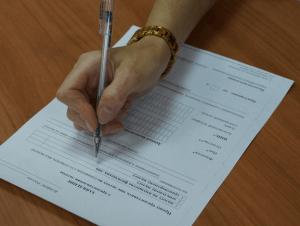Заявление в налоговую