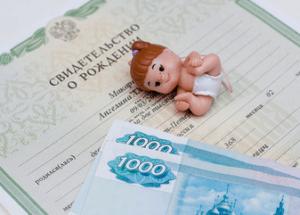 Какие выплаты полагаются отцу в декрете