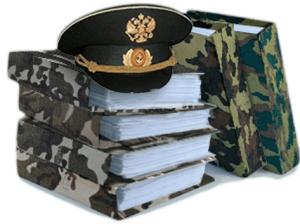 Консультация у военного юриста