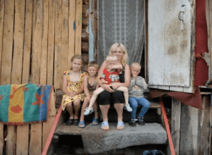 Малообеспеченная семья