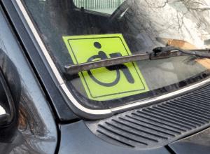 Налоговые послабления для инвалидов