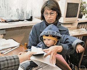 Оформление статуса малоимущей семьи