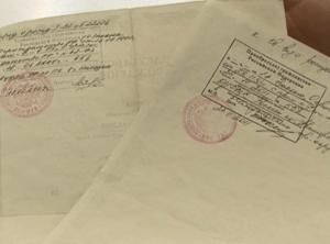 Штамп о приобретении гражданства РФ