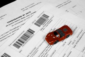 Требование об уплате налога на машину