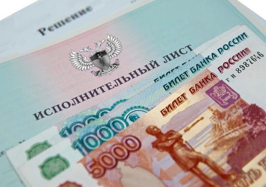 Расчет индексации присужденных денежных сумм, образец  возмещения