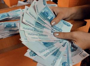 Взыскание долга из зарплаты