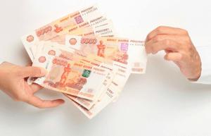 Законно ли уменьшение зарплаты