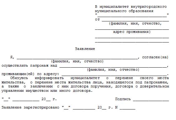 Кадровая документация, состав, примерный перечень документов