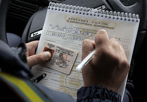 Когда начинается срок лишения водительских прав и за что их могут забрать