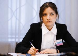 Секретарь судебного заседания