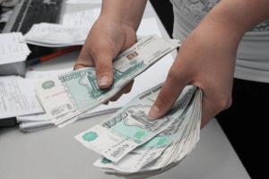 Удержание алиментов из зарплаты