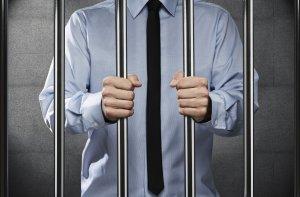 Арест преступника