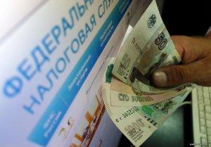Оплата транспортного долга