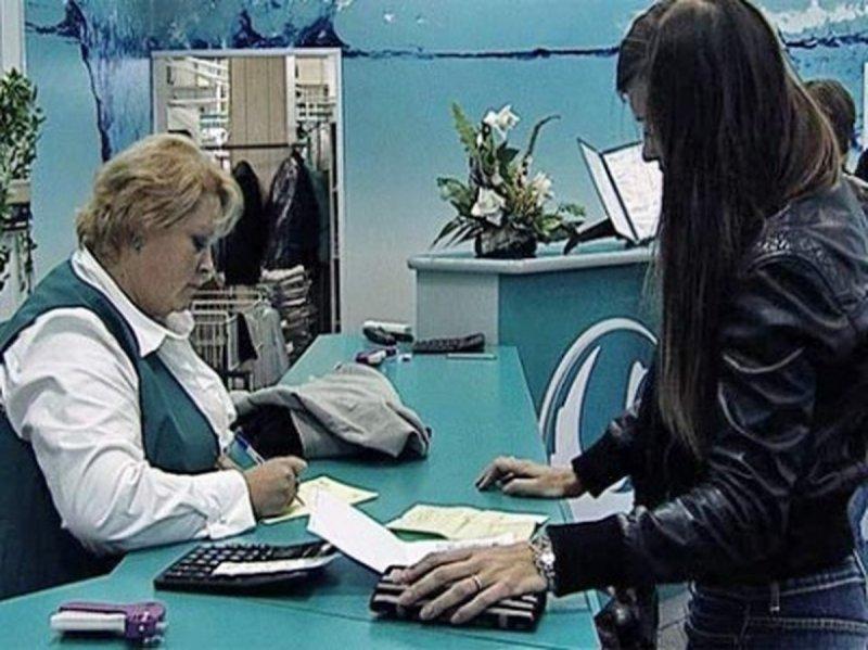 Правила Возврата Бракованной Блузки В Магазин