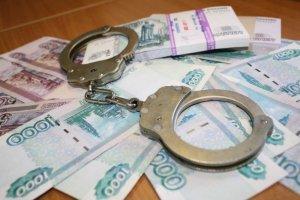 Какие положения включает в себя постановление пленума по делам о мошенничестве