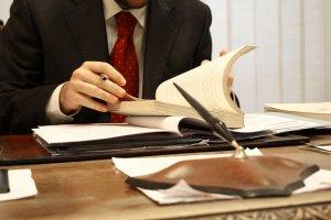 Консультация у юриста