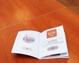 Смена отчества в паспорте