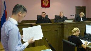 Судебная коллегия по гражданским делам