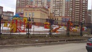 Детский садик рядом с домом