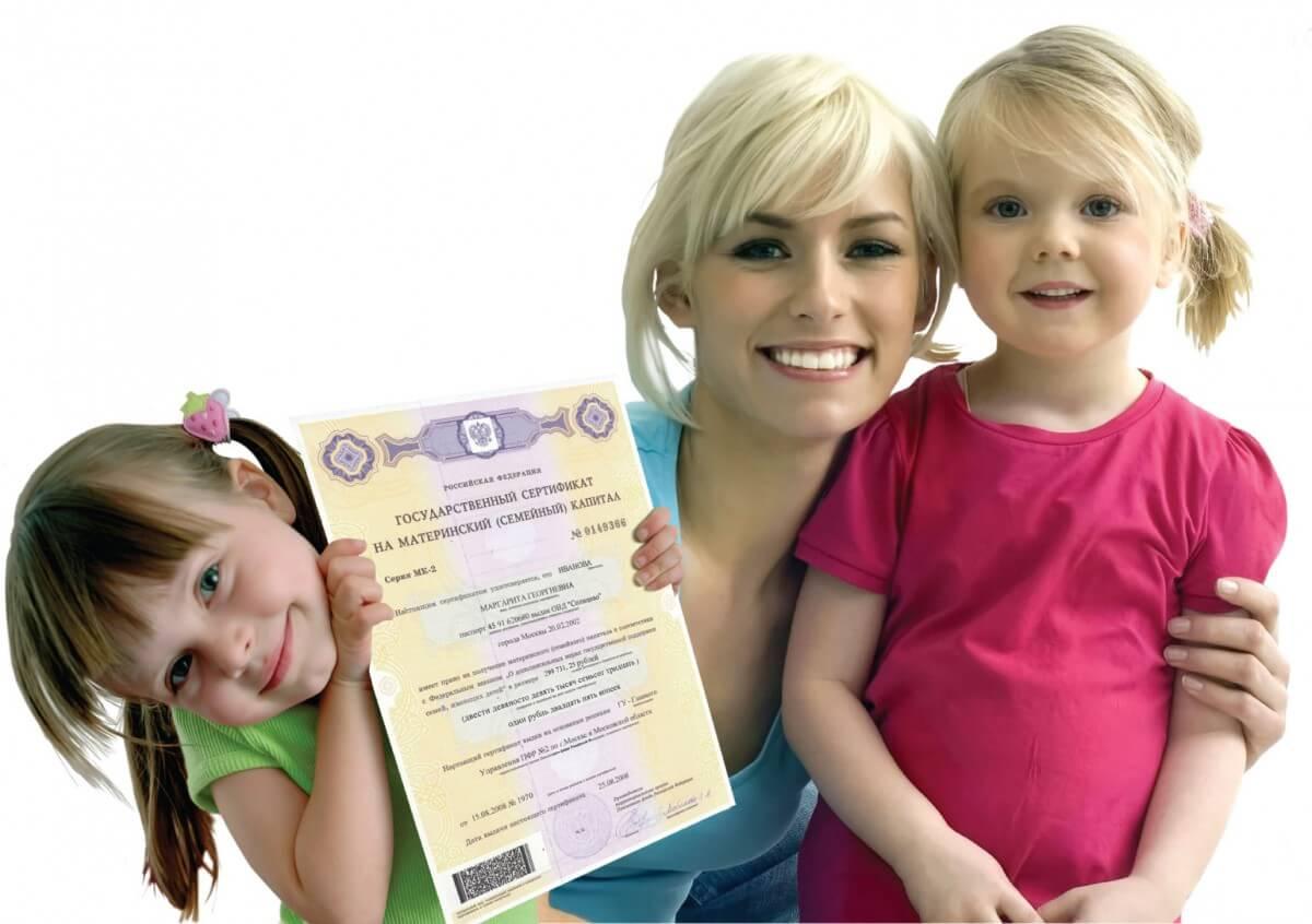 На какого ребенка дают материнский капитал: родилась двойня