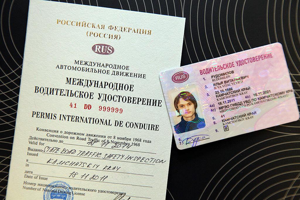 Срок действия международного водительского удостоверения, его получение