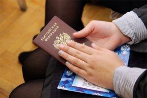 Первый паспорт