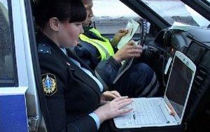 Проверка долгов у водителей