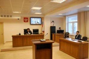 Рассмотрение административного дела