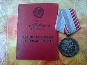 Ветеран труда в России: основной перечень льгот