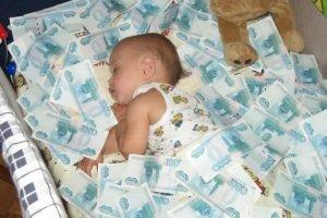 Обналичка материнского капитала
