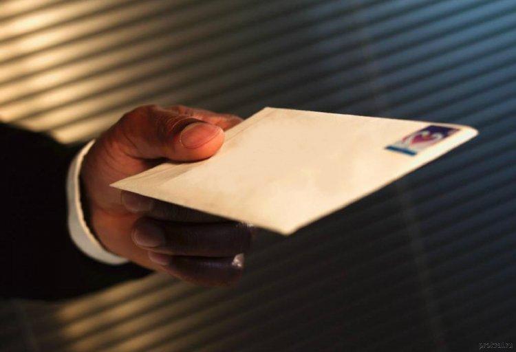 Письмо с уведомлением о возбуждении дела