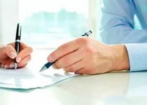 Подписание договора аренды авто