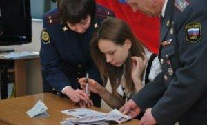 Ребенок получает паспорт в 14 лет