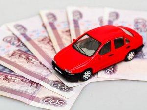 Автомобильный налог