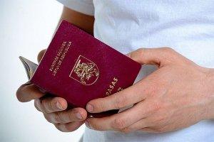 Информация из паспорта