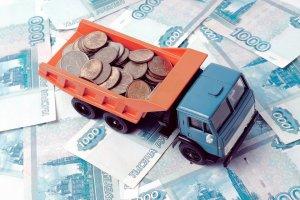 Льготы на транспортный налог