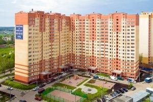 Многоквартирные дома