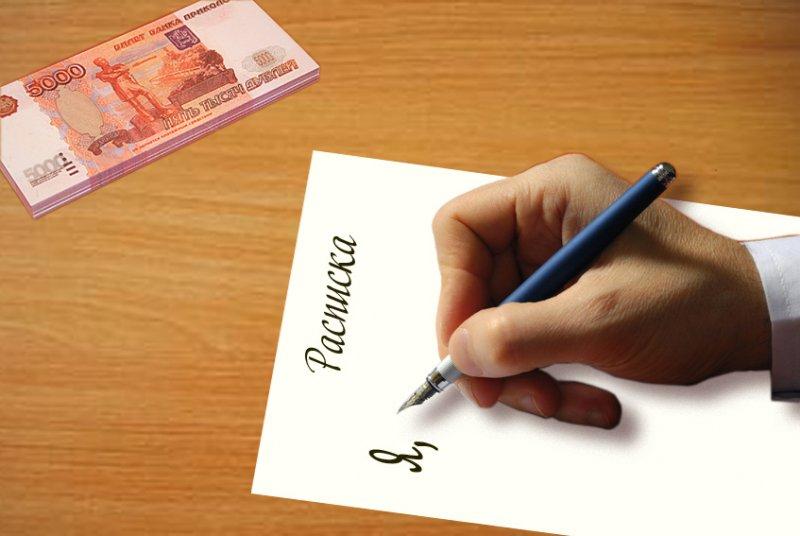 Деньги взаймы под расписку у частного лица