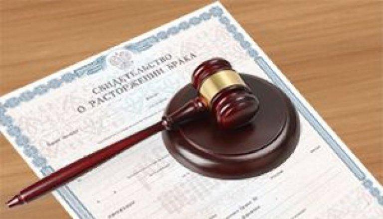 нелегко Семейный кодекс о разводе в днр Быть