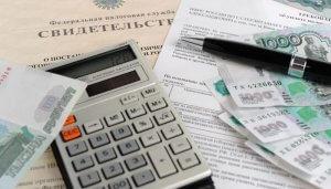 Сроки налоговых вычетов