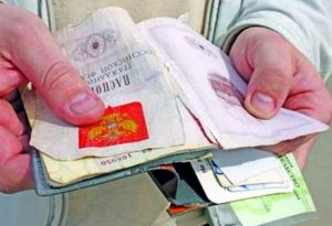Замена паспорта ввиду порчи
