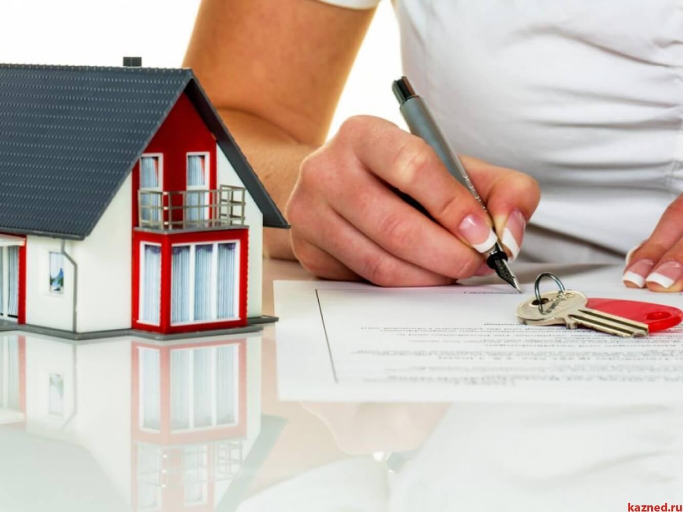 орган регистрации сделок с недвижимость это
