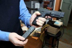 Обучение обращению с травматическим оружием