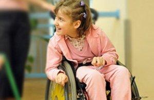 Пенсия по инвалидности ребенку
