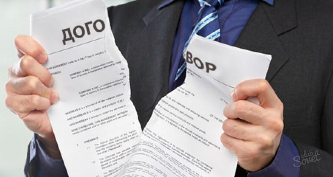 Признание договора купли продажи квартиры недействительным по закону