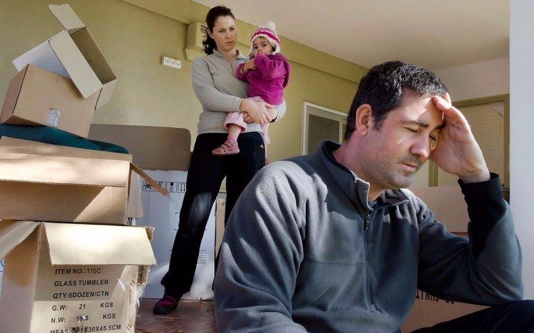 наука могут ли выселить из приватизированной квартиры за долги по кредиту стараются проследить
